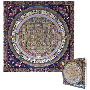 High Difficulty Back Blang Puzzle Square Thang-ga Puzzzu 1000 Pieces 49