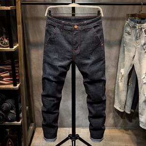 Herren Jeans Biker dünner Jeans-neue Art und Weise Stil Gerade Fashion Jeans Große asiatische Größe 28-38