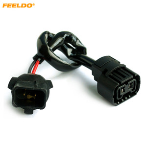wholesale Car 5202 H16 2504 PSX24W Female Socket Connector Adapter To P13W Male Socket With Wire Harness Cable HID LED Conversion #1412