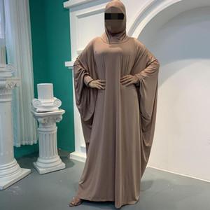 Müslüman Namaz Konfeksiyon Abaya Kadınlar Hicap Elbise Burka peçe İslam Giyim Dubai Türkiye Formal Namaz Uzun Kimar Jurken abayas