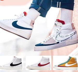 جديد SB تكبير الحلل منتصف 77 الحافة المرأة الاحذية الرجل مصمم الحلل هاك حزمة منتصف الليل الأبيض البحرية نساء zapatos Size36-45 egz