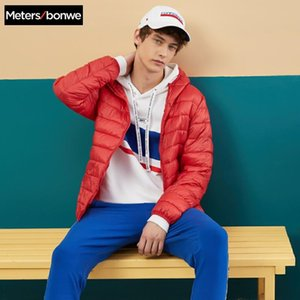 Metersbonwe Padded coat men winter new student Hooded light cotton clothes youth jacket men