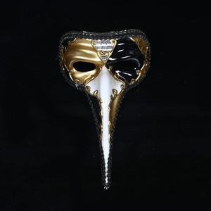 Las últimas largo modelo nariz de maquillaje máscaras del partido de la personalidad creativa de diseño unisex Festival Máscara de Halloween Impreso Hombres Mujeres Máscaras