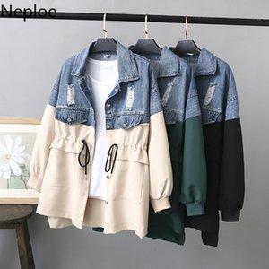Neploe 2020 Spring Jeans Jacket Women Contrast Color Drawstring Slim Waist Demin Coat Single Breasted Long Sleeve Cowboy 4A1009
