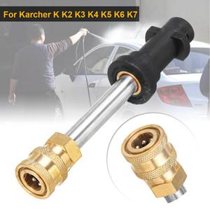 Nueva Conversión femenina Adaptador Lavadora a presión Lavado a presión Accesorios de arandela de lavado de liberación rápida para Karcher K K2 K3 K4 K5 K6