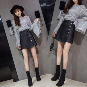 Autumn Winter Pu Skirts Women Leather Skirt Buttons A-line Casual Eelegant Ladies Package Hip Mini Skirt