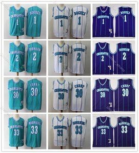 Hommes jeunes enfants Vintage Dell 30 Curry Retro Bogues 1 Muggsy Alonzo 33 Mourning Larry Johnson 2 Basketball Maillots Chemises Stitched mans