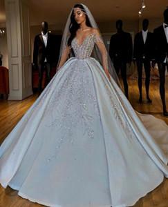 2019 Dubai Arabisch Ballkleid Brautkleider Plus Size Schatz Backless Sweep Zug Brautkleider Bling Luxus Beading Pailletten