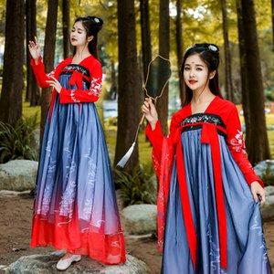 Династия Цин Hanfu костюм Традиционный китайский Tang Dynasty Ancient платье Женщины Folk Фея танца Косплей Performance Wear DL4134