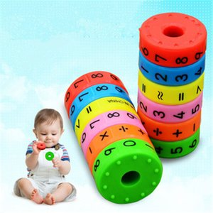 Children Magnetic Math Cylinder magic axis magnetic mathematics number intelligence arithmetic learning kit puzzle Toy Gift 1set=6pieces