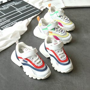 New Summer 2020 kids shoes boys shoes girls shoes fashion kids trainers kids sneakers chaussures enfants boys sneakers girls trainers B1213