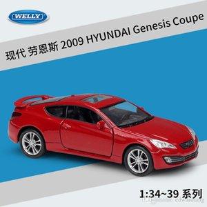 WELLY Diecast автомобилей модели игрушек, 2009 Hyundai Genesis Coupe, 1:36 Высокая Моделирование Оттяните, Kid День рождения Рождественский подарок, Коллекционирование, Украшения