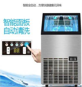 Коммерческий льдогенератор 24H / 55KG большой автоматический льдогенератор для баров, кафе, магазинов прохладительных напитков