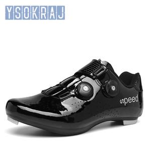 YSOKRAJ بلين طريق ركوب الدراجات أحذية الرجال الطريق الدراجة أحذية أحذية رياضية دراجة الخفيفة جدا المهنية تنفس الأسود 47 الذاتي قفل