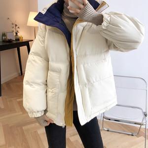 Brasão Mooirue 2019 Outono Inverno coreano Harajuku Parka Jacket Brasão de algodão acolchoado roupa espessamento Grosso solto New Vestuário