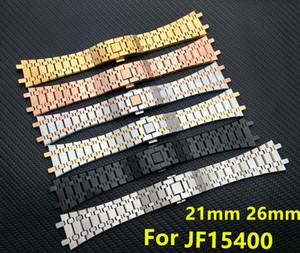 Top pulseira 21 milímetros 26mm Homens mulheres completa relógio do aço inoxidável banda Pulseira Para AP ROYAL OAK cinta fecho dobrável com gravura
