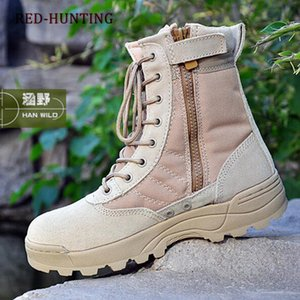 Army shoes for Men Tactical Boots Outdoor climbing Hiking Camping sightseeing waterproof windproof Combat Ankle Shoes