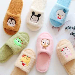 2019 new cute Elephant mouse plush shoes women home indoor winter slippers Duck non-slip shoes Christmas present for girl Y200706