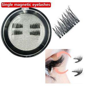 Легко носить магнитный глаз Lashes Single Magnetic Ложные Ресницы Extension Curl Полный Strip Ресницы Magnetic накладными ресницами макияж глаз