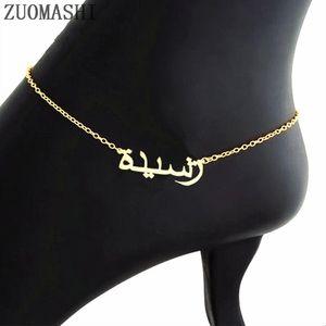 사용자 정의 아랍어 이름 발목 맞춤 아랍어 이름 발목 팔찌 이슬람 보석 다리 여름 해변 비쥬 라마단 선물