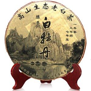 350G High Quality White Tea Chinese Fujian Fuding Shoumei Tea Wild Old White Tea Green Food Lowering Blood Pressure Shoumei WHT4 Teaware Set