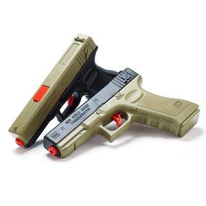 Вода пуля Глок пистолет игрушка для мальчиков Пистолет ручной Outdoors оружие Стреляют пушки игры Игрушки Дети Детские подарки Random Color