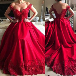 Elegant Red Prom Dresses 2019 Cap Sleeve Lace Applique Backless Ball Gown Formal Evening Gowns Special Occasion Dresses