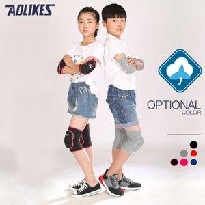 1pair gimnasia de los deportes para niños rodillas de apoyo rodilleras Conjunto Protector Anti Colisión Esponja Dance Pad esquí de fútbol para niños muchachas del muchacho