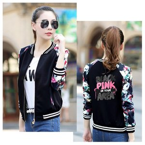 New BlackPink Baseball Jacket Kpop BlackPink veste de baseball LISA JENNIE Jisoo Lettre imprimer Eventails Vêtements K- Manteaux