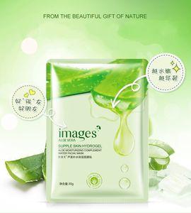 IMÁGENES Máscara de Aloe Máscara Hidratante Máscara de Gel Natural de Aloe Vera Gel de Aloe Vera Relleno Hidratante Hidratante Cuidado de la piel