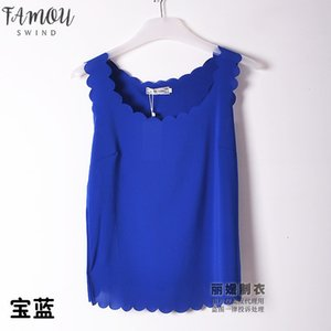 T Shirt Women 2020 Fashion Plus Size Sleeveless Chiffon Wave Loose Sling Bottoming Shirt Lace T Shirt Vestidos Hjy1001
