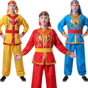 Yangko roupas tambores performances dragon lion trajes de dança tradicional China Chinese Dance Folk MOSTRAR terno