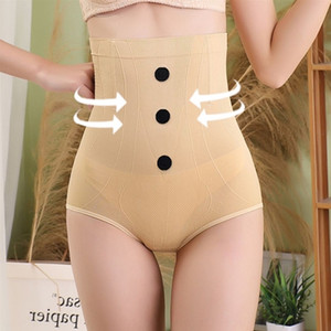 cm8rF Postpartum body shaping hip lifting Underpants and Underwear quantum high waist abdominal breathable underwear seamless fast thin body