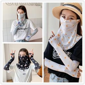 24 Styles Women Sunshade Masks Arm Sleeves Set Uv-Proof Cooling Ice Silk Bandanas Shield Outdoor Windproof Mask Handkerchief Dustproof Veil