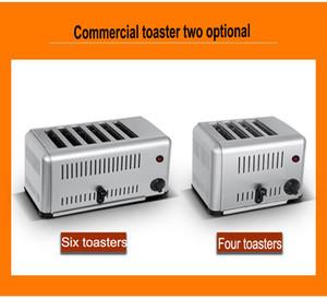 6 pieza tostadora de pan, 6 pieza máquina de hornear pan, eléctrico tostadora de pan, de transporte eléctrica tostadora máquina