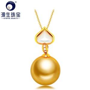 YS 18K Solid Gold Au750 Gold Oyster Shell 10-11mm ожерелье Природные Saltwater South Sea Pearl Подвеска