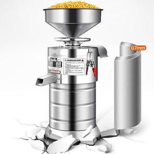 Hot Selling Commercial Stainless Steel Soymilk Maker   Multifunctional Refiner   Quickly Making Fresh Soymilk and Tofu 220V