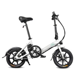 Three riding modes of 250-watt 14-inch foldable electric moped city bike