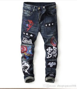 Fashion Designer Ripped Straight holes Hiphop patches jeans Chinese style DragonTiger embroidered jeans Bieber beggars Distrressed trouser