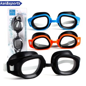 Quality Swimming Goggle for Children Kids Swim Goggle High Quality Silicone Waterproof anti fog comfortable
