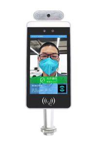 8INCH شاشة LCD الأشعة تحت الحمراء التعرف على الوجه قياس درجة الحرارة نظام عدم الاتصال ترمومتر قياس درجة الحرارة الجسم مع قناع