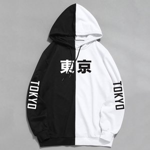 QNPQYX Spring New Arrival Cool Tokyo City Printing Harajuku Pullover Hoodies Hip Hop Thin Sweatshirt Hoodie Sudadera Hombre wholesale