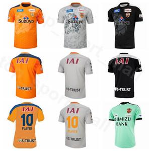 2020 2021 Футбол J1 Лига Shimizu S-Pulse-Джерси 16 Нишизава 23 DANGDA 14 GOTO 20 Накамура 28 Комплекты Рубашка Нисимура 2 Tatsuta Футбол