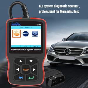 메르세데스 벤츠 W211 W210 C200 W203 W204를위한 C502 OBD2 코드 리더 전문 진단 도구 전체 시스템 스캐너