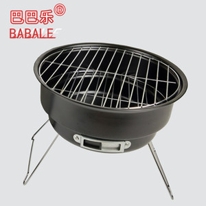 Outdoor home portable folding Charcoal Grill mini round barbecue grill disposable bbq charcoal grill
