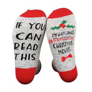 Erkekler Kadınlar Tatil Noel SALONU İŞARETİ Casual Harfler Çorap Noel Uzun Sock için