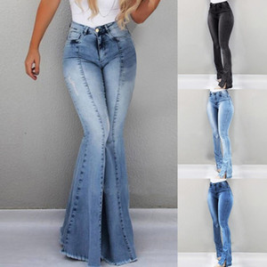 Women High Waist Flare Jeans Skinny Denim Pants Sexy Push Up Trousers Stretch Bottom Female Casual Jeans