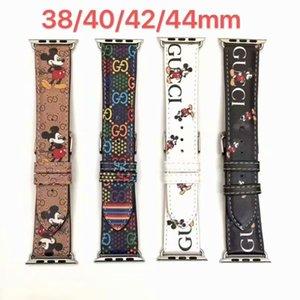 Per Apple cinturini Wristband intelligente Straps38 / 40/42/44 millimetri di cuoio di lusso del braccialetto della vigilanza di sport della cinghia Replacements iWatch Series54321