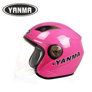 Casco de barco Bicicleta Protección Capacete 8colors cascos de la cara llena casco integral estilo casco de la motocicleta por el mar