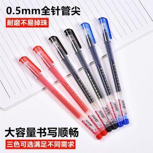Bütün iğne nötr kalem Öğrenci 0.5mm siyah yazı kırtasiye iş imzalama kalem toptan Tek büyük kapasiteli